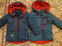 Весенняя куртка для мальчиков в Хмельницком, фото 1