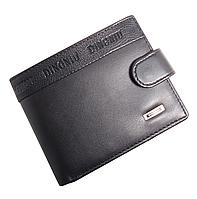 8aa22172a608 Двойной кошелек в Украине. Сравнить цены, купить потребительские ...