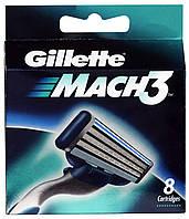 Сменные кассеты для бритья Gillette Mach 3 8 шт