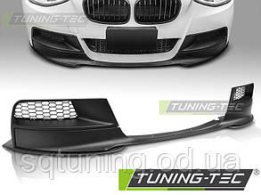 Спойлер бампера BMW F20/F21 11-14 M-PERFORMANCE