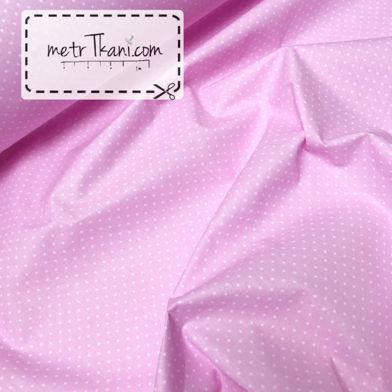 Ткань бязь белые точки на розовом 2мм 135 г/м № 935