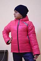 """Зимняя подростковая куртка для девочки """"Вероника"""" малиновый 140 р."""