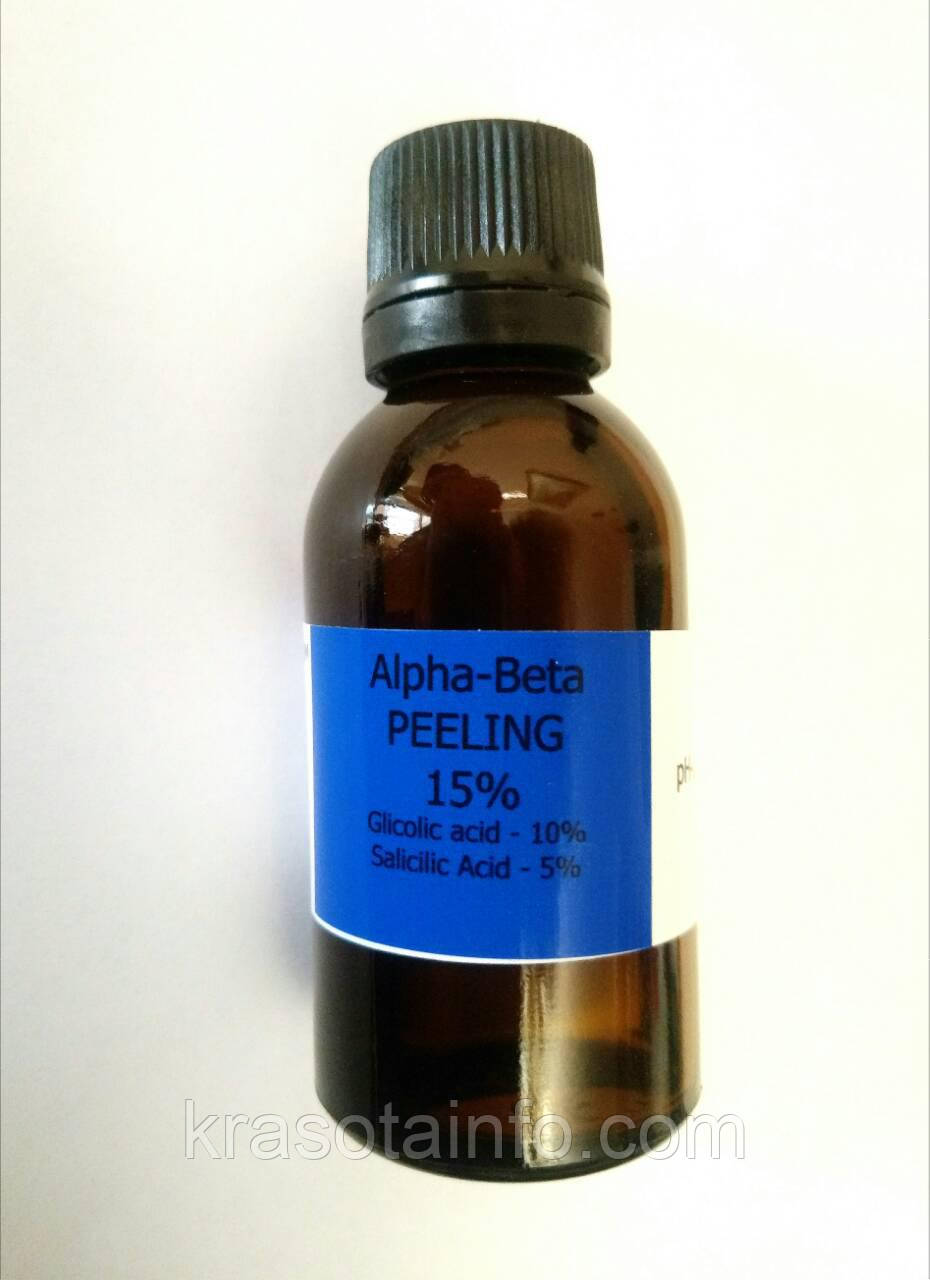 Пилинг Alpha-Beta 15%, pH 2,3, 10 ml