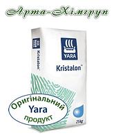Удобрение Яра Кристалон 14-11-31 Огуречный / Добриво Yara KRISTALON 14-11-31 CUCUMBER (25 кг)