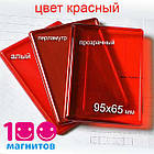 Изготовление акриловых магнитов, красные алые матовые магниты 95х65 мм, размер фото 89х59 мм, фото 3