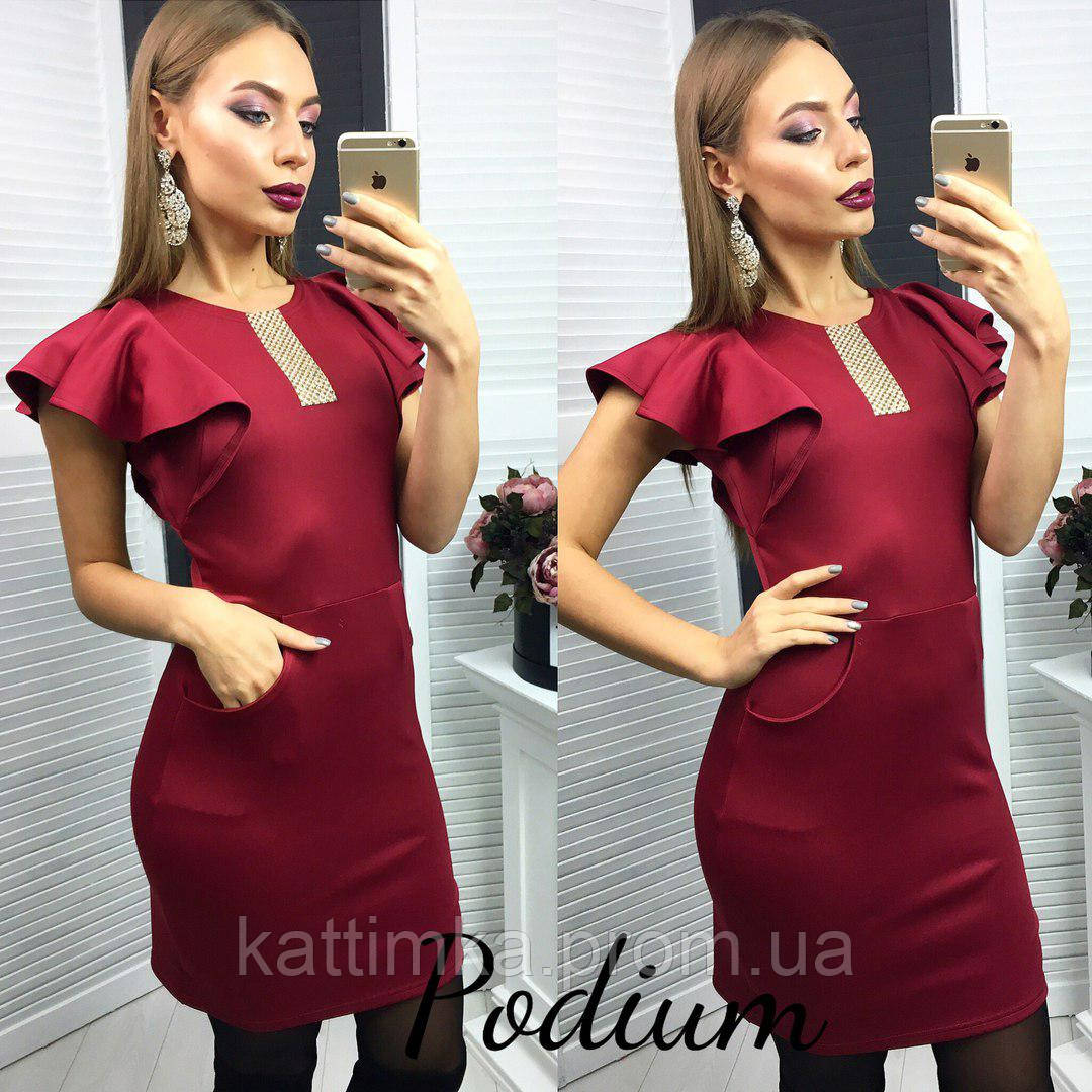da22a8edfc1 Женское праздничное платье с коротким рукавом - Интернет-магазин