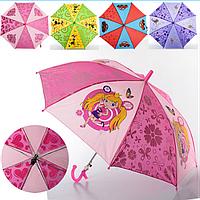 ЗОНТИК ДЕТСКИЙ MK 0206-1, зонт для детей