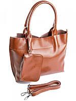 Женская кожаная сумка с косметичкой коричневая 1027G