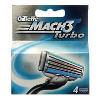 Сменные кассеты для бритья Gillette Mach 3 Turbo 4 шт