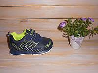 Кроссовки для мальчика р21 с мигающей подсветкой на подошве
