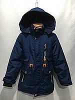 Куртка парка детская демисезонная6-10лет,темно синего цвета