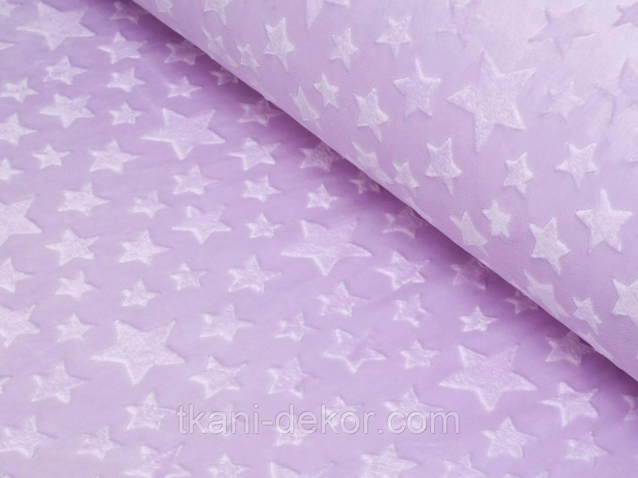 Ткань плюшевая Minky Stars лиловые звезды