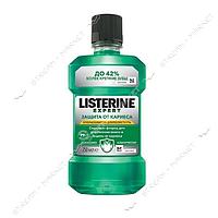 Listerine Expert Ополаскиватель для ротовой полости Защита от кариеса 250мл