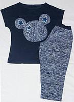 Пижама с бриджами женская комплект домашняя одежда трикотажная хлопковая