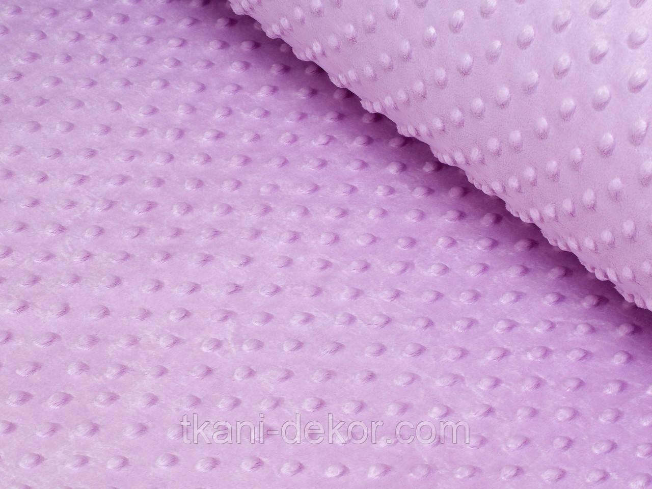 Плюшевая ткань Minky лиловые пупырышки