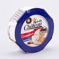 Сыр камамбер с белой плесенью оригинальный Roi du Chateau Camembert, 120 г