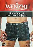 "Мужские трусы ""Wenzhi"" , фото 1"