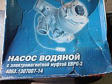 Насос водяной с электромагнитной муфтой ЕВРО-2, фото 3