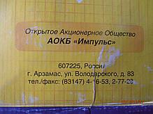 Насос водяной с электромагнитной муфтой ЕВРО-2, фото 2