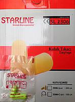 Беруши Starline  (уп-ка 200шт) SL-2306  37 дБ