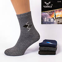 Мужские носки махровые