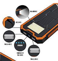 Power Bank c сонячною батареєю 20000 маг+LED