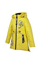 Куртка для девочки  NK 861 весна-осень, размеры  128 см, фото 1