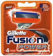 Сменные кассеты для бритья Gillette Fusion Power 4 шт