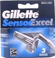 Сменные кассеты для бритья Gillette Sensor Excel 3 шт