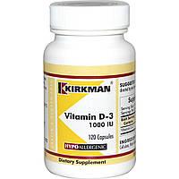 Витамин D-3, Kirkman Labs, 1000 МЕ, 120 капсул