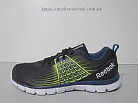 Кроссовки мужские Reebok Z Dual Rush M47681 (оригинал), фото 1