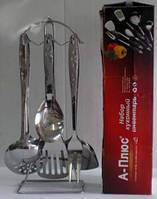 Кухонный набор 7 Предметов Kitchen Tool KT-1402