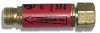 Клапан обратный огнепреградительный ДОНМЕТ Газовый