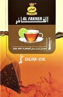 Al Fakher Earl Grey (Аль Факер Эрл Грей) 50 грамм