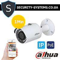 Dahua DH-IPC-HFW1020SP-S3 (2.8 мм) - уличная IP видеокамера 1Мп
