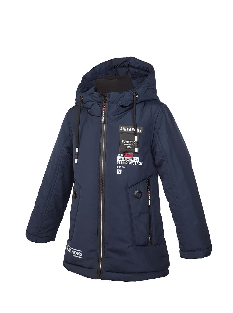 Куртка Для Мальчика Весна Осень Купить