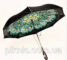 Зонт обратного сложения. Зонт наоборот. Умный зонтик от дождя.