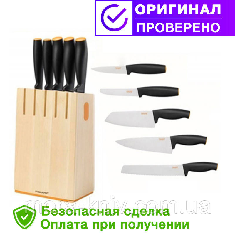 Набор кухонных ножей (5 шт) FISKARS FF (1014211)