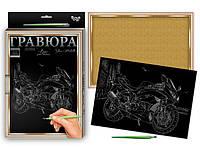 Набор для творчества DankoToys DT L-ГР-А4-03з Luxe Гравюра своими руками з рамкою, Мото