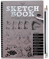Набор креативного творчества DankoToys DT SB-01-01 Курс рисования Sketh Book