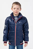 """Модная демисезонная куртка  для мальчика """"М51А"""""""