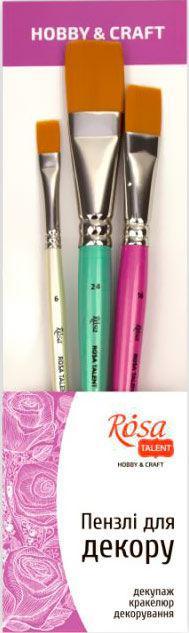 Набор кистей 3шт для декора Rosa Start, Hobby and Craft №1 синтетика плоская (№6,16,24) HCSET01