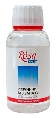 Растворитель Rosa Studio 125мл без запаха 751007