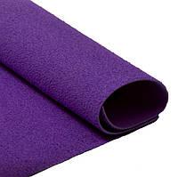 Фоамиран Махровый (плюшевый) Фиолетовый 20х30 см, 2 мм Корея