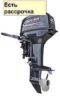 Мотор  Parsun T40J BMS  (40 л.с. короткий дейдвуд, румпель, цифровое зажигание)