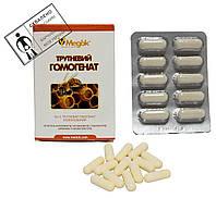 """Трутневый гомогенат лиофилизированный (в уп. 10 капсул),ТМ """"Медок"""""""