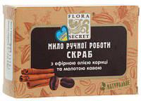 "Мыло ""Скраб"" Flora Secret, 75 г"