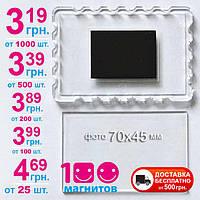 """Акриловый магнит на холодильник, заготовка """"Марка"""" прямоугольная 78х52 мм под фото 70х45 мм. Розница и опт"""