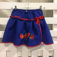 Синяя юбка для девочки с вышивкой маки