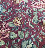 Ткань гобелен Арья